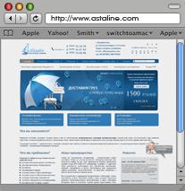 поддержка сайтов в москве